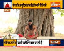 Do this pranayam daily to keep lungs strong