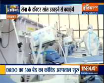 DRDO hospital with 500 beds opens in Lucknow   Jeetega India