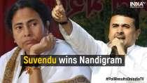 Bengal Poll Results: Mamata Banerjee loses to Suvendu Adhikari in Nandigram