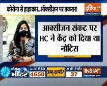 Video: Centre govt moves SC against Delhi HC