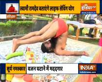 Protect yourself from covid with these yoga exercises by Swami Ramdev