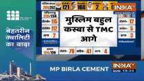 Assembly Poll Result:  TMC ahead in Muslim majority seats