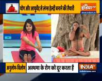 Follow these ayurvedic remedies by Swami Ramdev to keep lungs strong