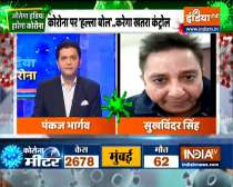 Jeetega India: Singer Sukhwinder Singh wants everyone to be optimistic during COVID crisis