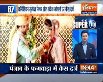 Super 100: Comedian Sugandha Mishra, others booked for violating COVID-19 rules at wedding