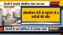 Oxygen Crisis: Eight Dead After Delhi