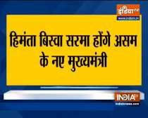 VIDEO: Himanta Biswa Sarma to be new CM of Assam