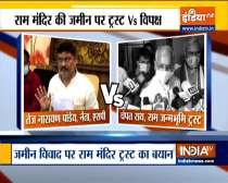Ram Mandir: Opposition alleges scam in Ayodhya land deal; Ram temple Trust denies