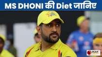 CSK batsman Ruturaj Gaikwad reveals MS Dhoni