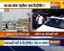 Uttar Pradesh: Case Registered Against SP Leader Dharmendra Yadav, Watch ground report