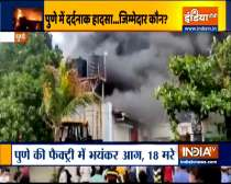 Fire breaks out at Pune chemical plant, 18 dead