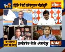 Muqabla: PM Modi meets J&K leaders, parties firm on their demands