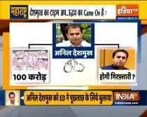 Haqikat Kya Hai |  Ex-Maharashtra home minister Anil Deshmukh skips ED summons