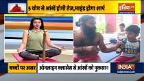 How to get rid of increased irritability, stress in children? Know from Swami Ramdev