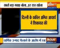Complaint against Twitter India head, actor Swara Bhaskar over Ghaziabad case