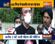The Home Minister said the govt is committed to granting statehood to JK: Ghulam Nabi Azad
