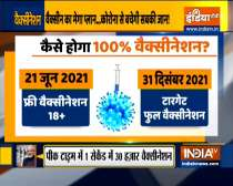 Free Covid-19 vaccination policy for all adults begins from today, watch ground report