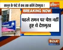 Enforcement Directorate summons Anil Deshmukh again in money laundering case