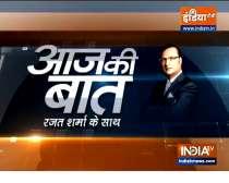Aaj Ki Baat   Why CM Yogi Adityanath visited his deputy Keshav Prasad Maurya at his residence in Lucknow?