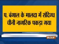 BSF intercepted a Chinese national in West Bengal