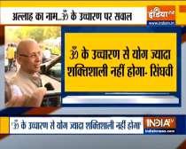 Congress leader Abhishek Manu Singhvi