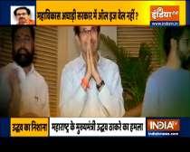 Maharashtra CM Uddhav Thackeray indirectly hits out at ally Congress