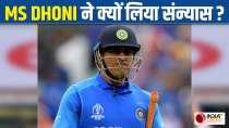 Virat Kohli is the true ambassador of Test cricket, says MSK Prasad