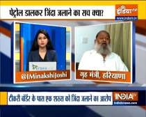 Watch Haryana Minister Anil Vij on Man set ablaze at Tikri protest site