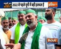 Abki Baar Kiski Sarakar | Rakesh Tikait announces plans to