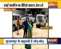 Sultanpur zila panchayat member Archna Singh