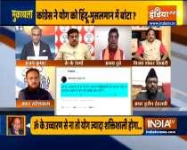 Muqabla: Congress plays Politics Over International Yoga Day? watch debate