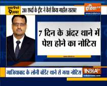 Top 9 News: UP police send legal notice to Twitter India MD over Ghaziabad incident