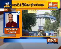Jammu: Blast inside technical area of Jammu airport; no casualties