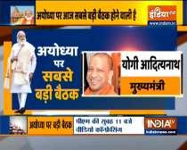 PM Narendra Modi to check Ayodhya development plan today via video conference