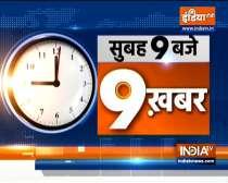 Top 9 News: Maharashtra to begin unlock process on Monday