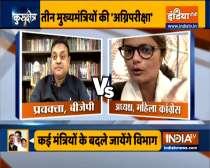 Kurukshetra | As Yogi Adityanath meet top leaders in Delhi, opposition says