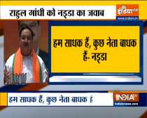 Congress always mislead the country in fight against the Covid-19: JP Nadda