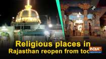 Religious places in Rajasthan reopen from today