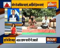 Learn from Swami Ramdev how to reduce the increased cholesterol level through Yoga and Ayurveda