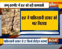 Jammu and Kashmir: BSF seized 27 kg heroin worth Rs 135 crore