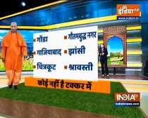 Abki Baar Kiski Sarakar: BJP wins 17 seats unopposed in UP Zila Panchayat Chairperson polls