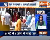 Delhi records 89 new COVID-19 cases, 4 deaths