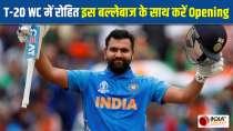 Exclusive | Vivek Razdan wants Virat Kohli to bat at No.3 for India in World T20