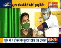 Jeetega India | Covid vaccine booster shots needed but timeline uncertain