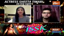 Sheetal Tiwari on her role of Gunjan in Namak Issk Ka