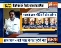 Top 9 News: NCP chief Sharad Pawar to hold meeting of opposition leaders today