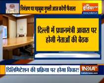 Prime Minister Modi calls all party meet with Jammu and Kashmir leaders