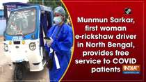 Munmun Sarkar, first woman e-rickshaw driver in North Bengal, provides free service to COVID patients