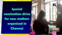 Special vaccination drive for new mothers organised in Chennai