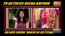 TV actress Reena Kapoor talks about the wedding sequence in her show